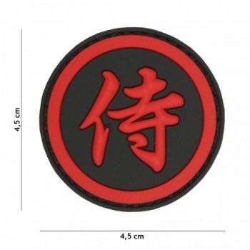 PARCHE PVC SAMURAI ROJO